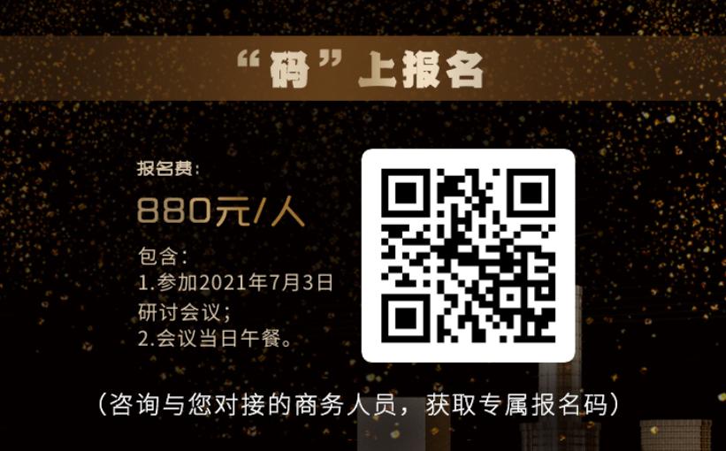 1625712012(1).jpg